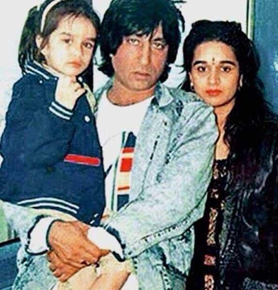 Shivangi Kolhapure Old Family Photo