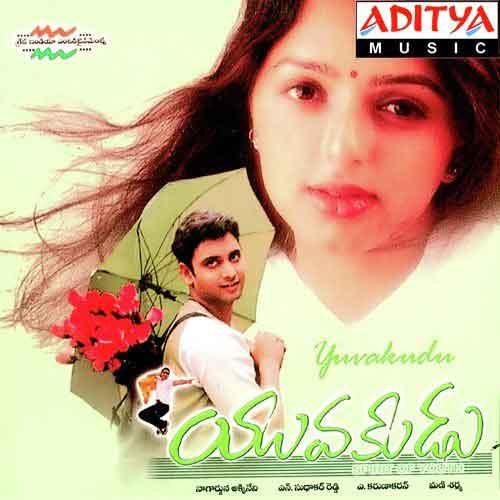 samrat reddy debut movie Yuvakudu 2000